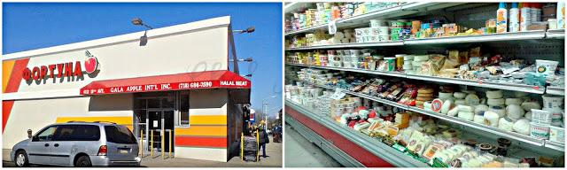 Balkan Supermarket