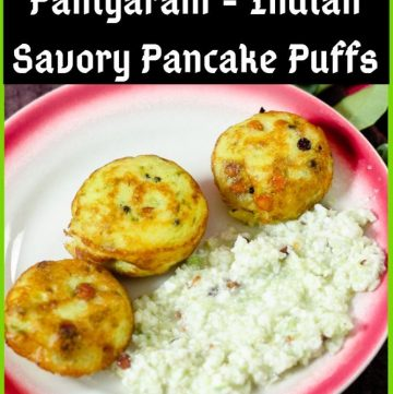 Paniyaram - Indian Savory Pancake Puffs recipe
