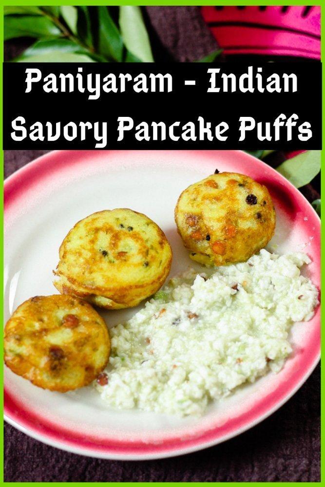 Paniyaram - Indian Savory Pancake Puffs recipe